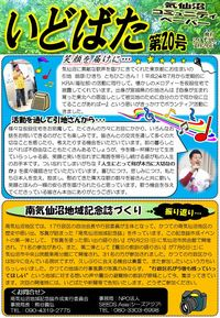 ido_s020.jpg