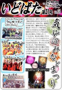 ido_s021