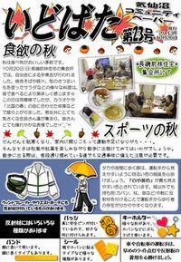 ido_s023.jpg
