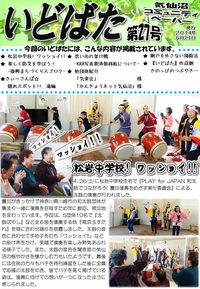 ido_s027.jpg
