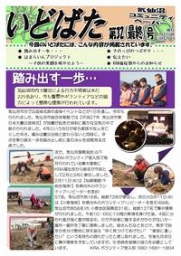 ido_s032