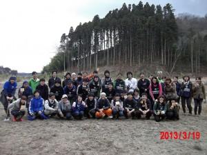3月19日(火)